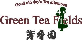 お茶の芳香園